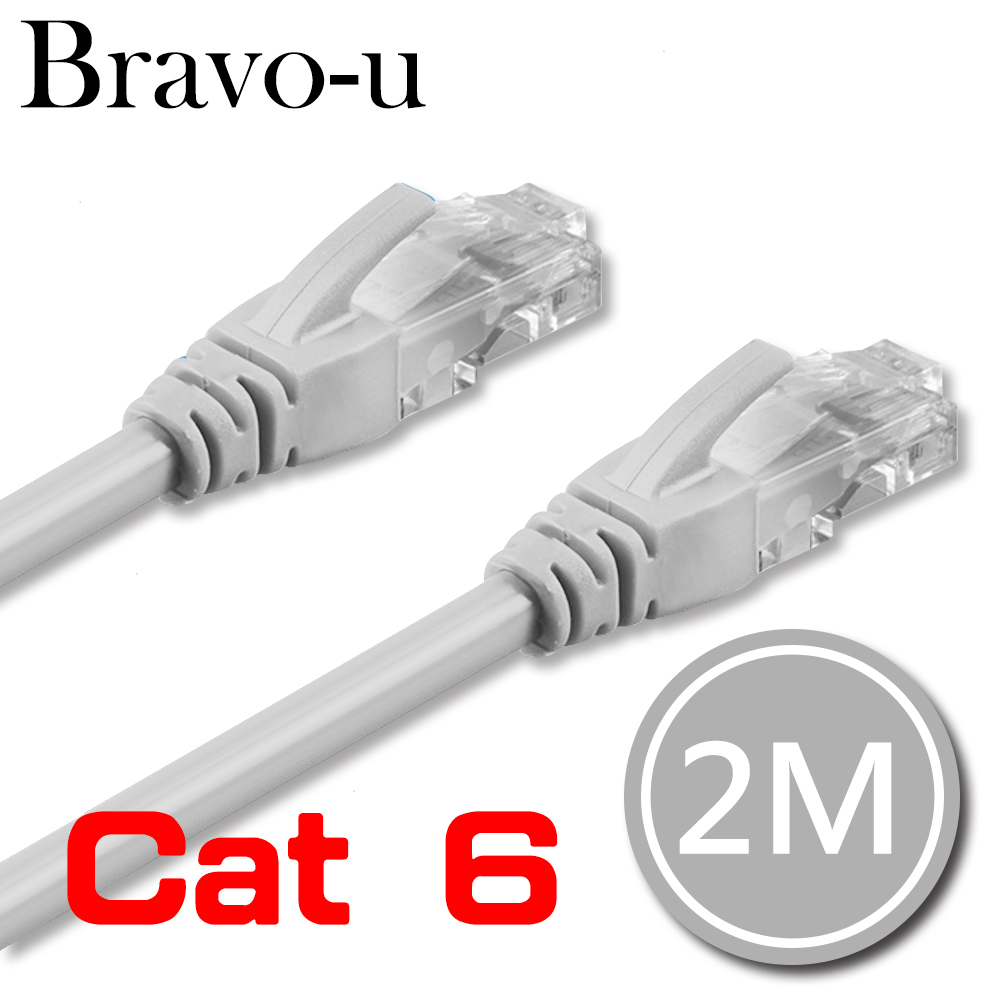 Bravo-u Cat6 超高速網路傳輸線(灰白/2M)
