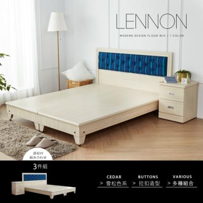 H&D 田園風海樣風情雙人床組3件式(床頭+床底+床頭櫃)