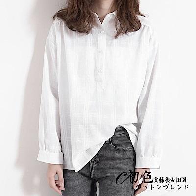 簡約格紋休閒套頭襯衫-共2色(F可選) 初色