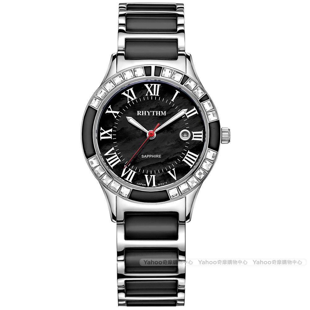 RHYTHM日本麗聲 時尚貝殼面鑲鑽陶瓷腕錶F1204T02-黑/32mm