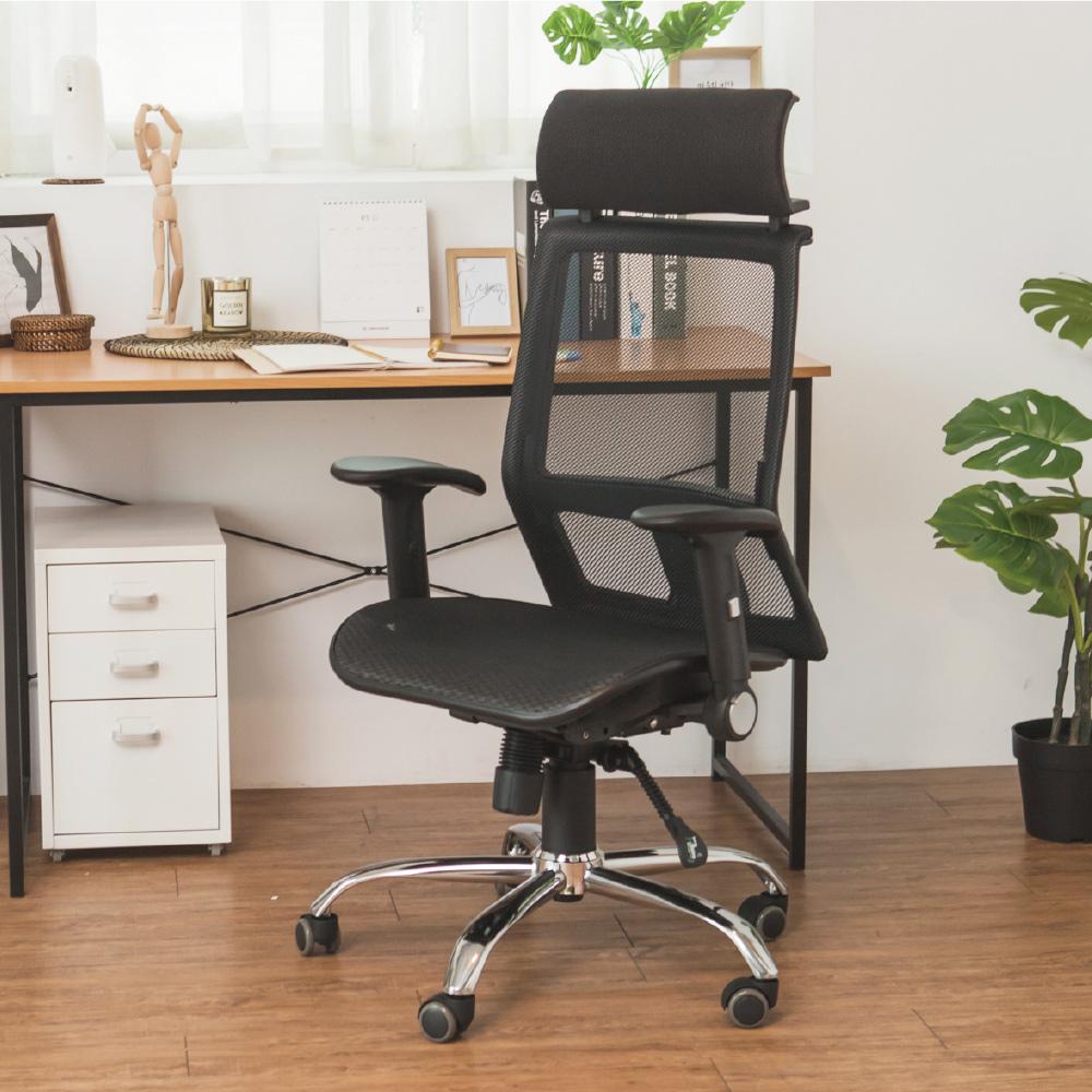 完美主義 電腦椅/高背/透氣/T扶手(4色)-66x50x121