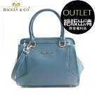 [福利品]【BAGGLY&CO】瑞麗卡漾彩大開口手提側背包(藍色)(絕版出清)