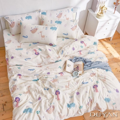 DUYAN竹漾 100%精梳純棉 雙人加大四件式舖棉兩用被床包組-動物狂歡節 台灣製