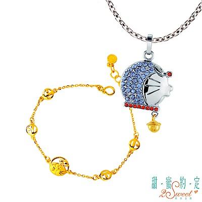 甜蜜約定 Doraemon 輕快哆啦A夢白鋼墜子+幻想黃金手鍊