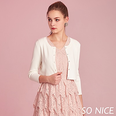 SO NICE優雅珍珠釦針織短外套