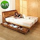 BuyJM拼接木系列雙人加大6尺2件式房間組(床頭箱+6抽床底)-免組