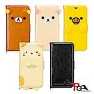 【日本 PGA】iPhone6/6S San-X 拉拉熊 角落生物 經典 側翻皮套