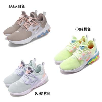 Nike 休閒鞋 React Presto 運動 女鞋 舒適 魚骨 穿搭 3色單一價CD9015201 CD9015700 CJ4982317