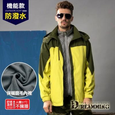 Dreamming 歐美時尚拼色防潑水保暖連帽外套 大衣-黃綠