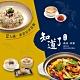 (台北)知道了茶樓2人蔬、素食分享套餐 product thumbnail 1