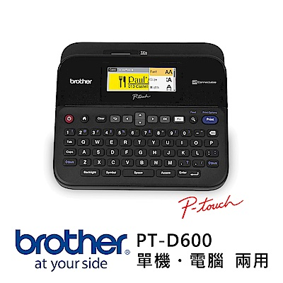 Brother PT-D600 單機/電腦 兩用彩色螢幕標籤機