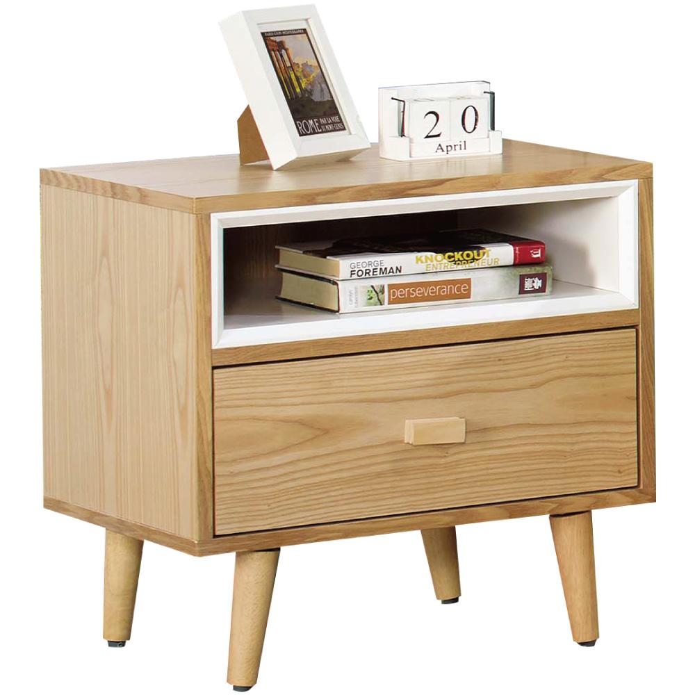 文創集 克利時尚1.7尺木紋床頭櫃/收納櫃-52x40x52cm免組
