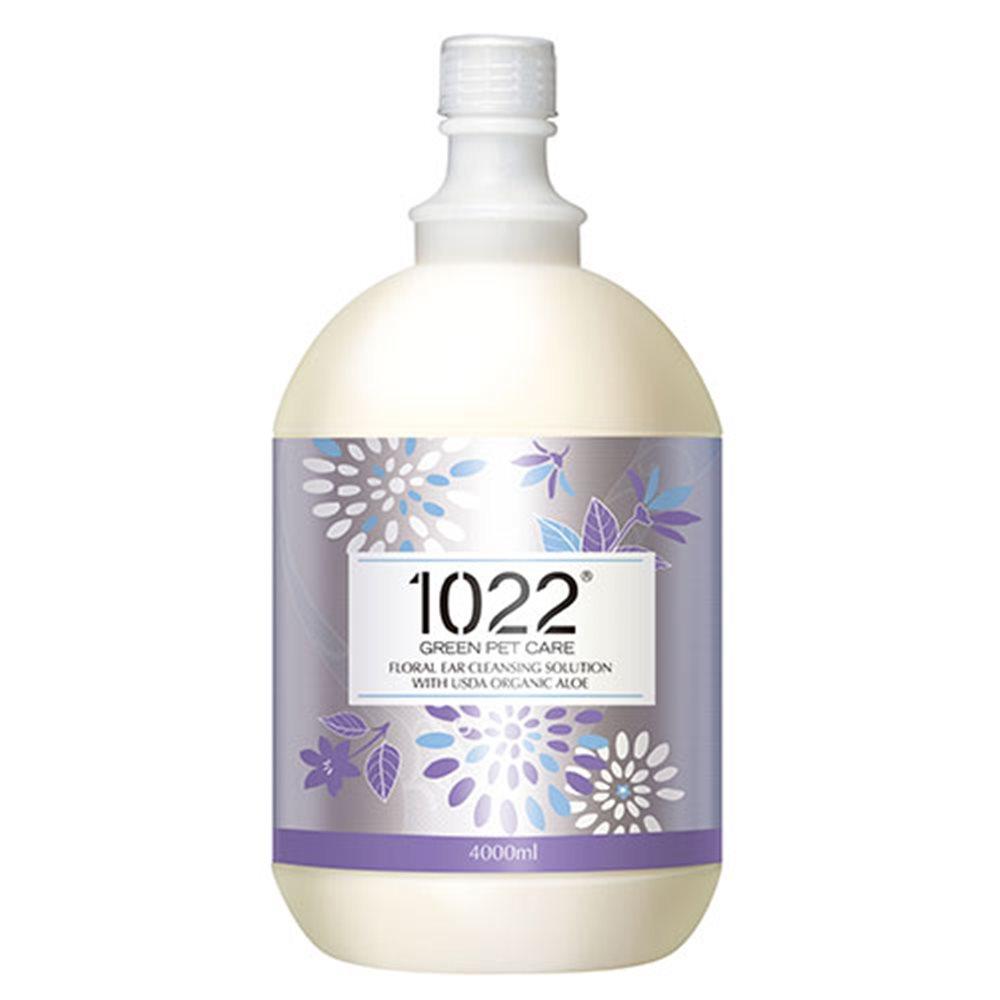 1022 海漾美肌 保加利亞薰衣草潔耳液 4L