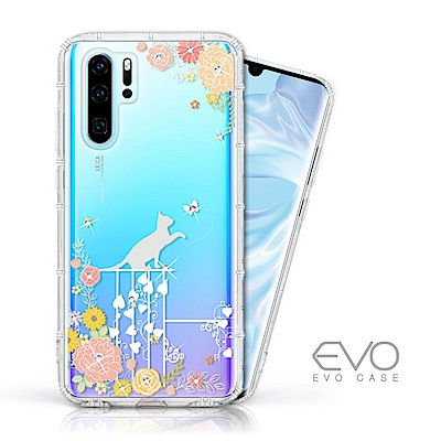EVO CASE HUAWEI P30 Pro 奧地利水鑽殼 - 貓咪戀曲