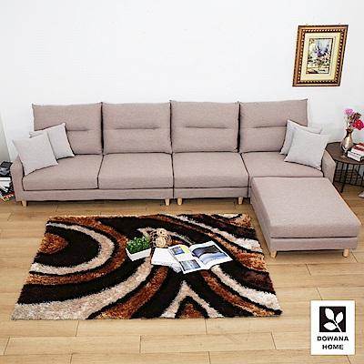 多瓦娜-塞班美型布沙發