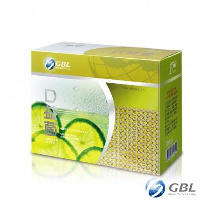 GBL功能型益生菌EX(舒芳型) 150顆/盒