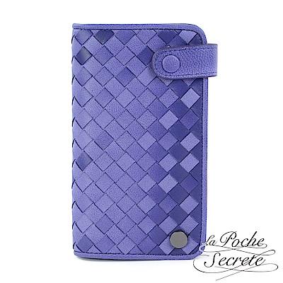 La Poche Secrete 編織小羊皮大容量卡夾包-靚麗紫