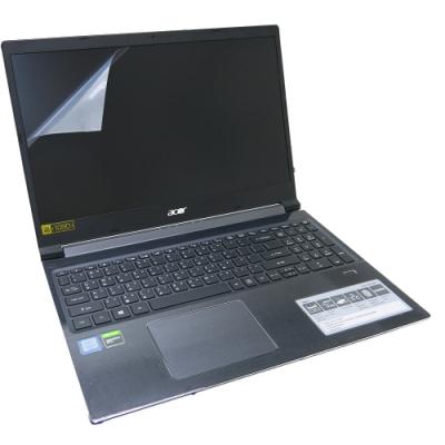 EZstick ACER Aspire 7 A715-74 G 專用 螢幕保護貼