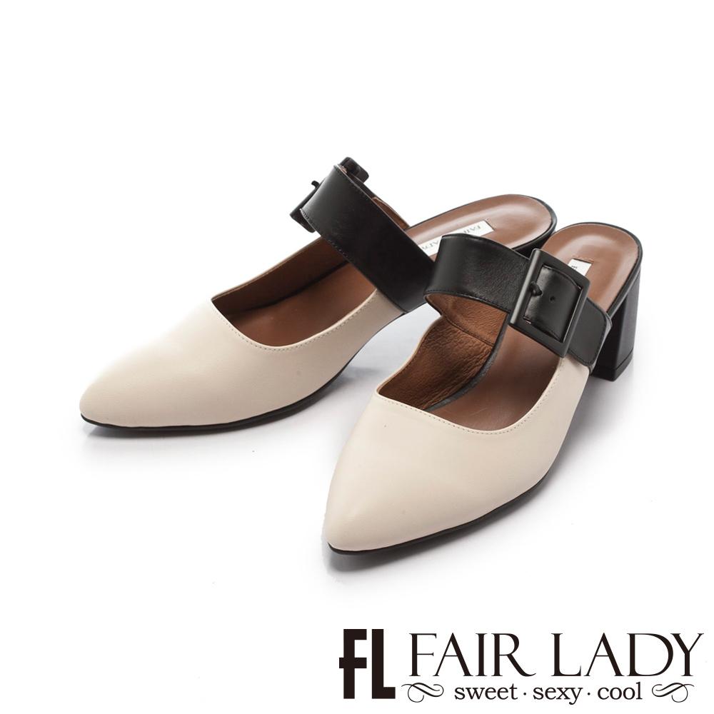 Fair Lady 優雅小姐 寬帶環扣粗跟穆勒鞋 米