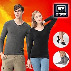 三花冬季急暖輕發熱衣、襪品5折起(價已折)