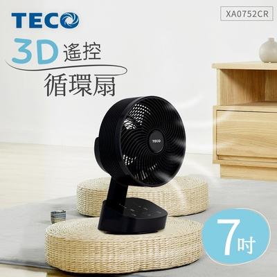 TECO東元 7吋3D遙控循環扇 XA0752CR(黑色款)