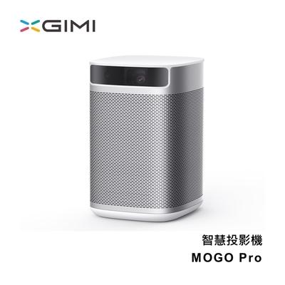 XGIMI MoGo Pro 智慧投影機