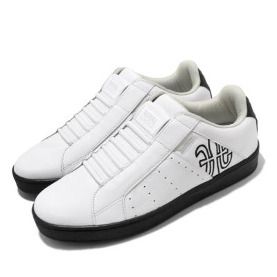 Royal Elastics 休閒鞋 Genesis 穿搭 男鞋