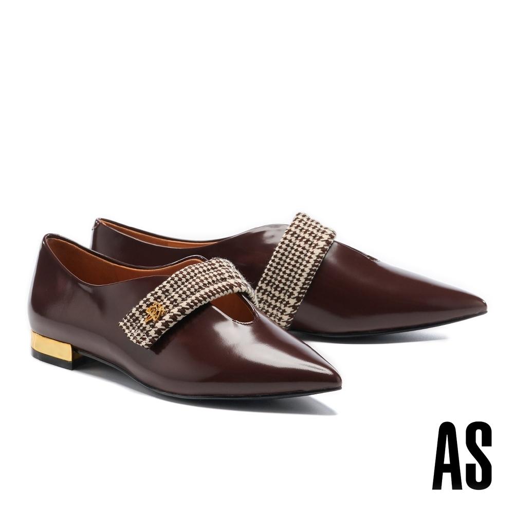 低跟鞋 AS 復古潮流新經典金屬 LOGO 牛皮尖頭低跟鞋-咖