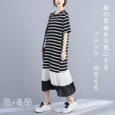悠美學-日系簡約休閒條紋圓領造型洋裝-黑白條紋(F)