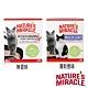 8in1 自然奇蹟 天然酵素除臭凝結貓砂(盒裝)20LB 2盒 product thumbnail 1