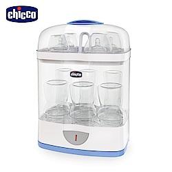 chicco 2合1電子蒸氣消毒鍋