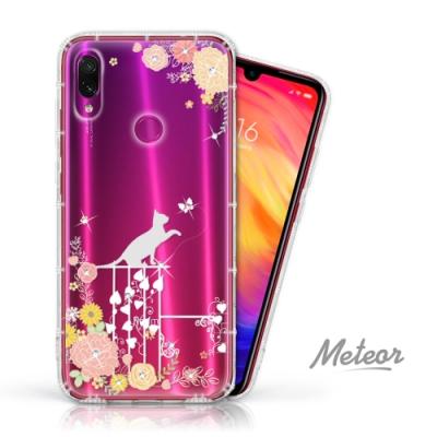 Meteor MI 紅米 Note 7 奧地利水鑽殼 - 貓咪戀曲