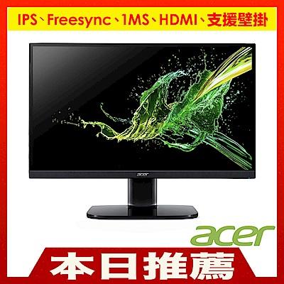 Acer KA272 27型 IPS 極速FreeSync窄邊框電競螢幕