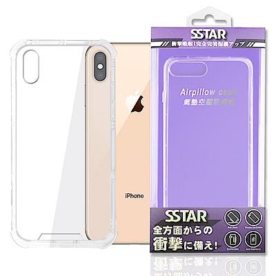 【SSTAR】iPhone Xs/X 四角強化TPU矽膠+PC背板氣囊防摔空壓殼