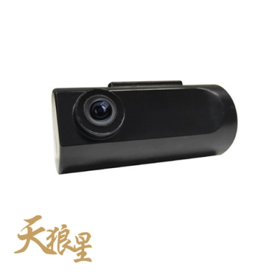 天狼星 X560 機車行車紀錄器 NO.3302-快
