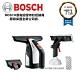 德國 BOSCH 無線 3.6V 鋰電 玻璃 清潔機 刮刀 吸水 雨刷 專利 product thumbnail 2