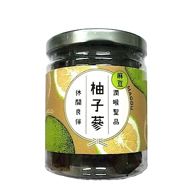 台南麻豆區農會 柚子蔘(130g)