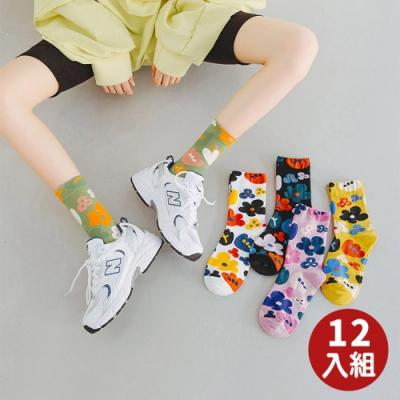[新降!時時樂限定] 阿華有事嗎 日韓穿搭襪12雙組 韓妞必備少女襪