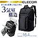 ELECOM 高機能大容量後背包-黑 product thumbnail 1