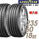 【固特異】F1 ASYM3 SUV 舒適操控輪胎_二入組_235/60/18(F1A3S) product thumbnail 2