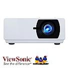 ViewSonic LS800WU WUXGA 雷射投影機(5500流明)