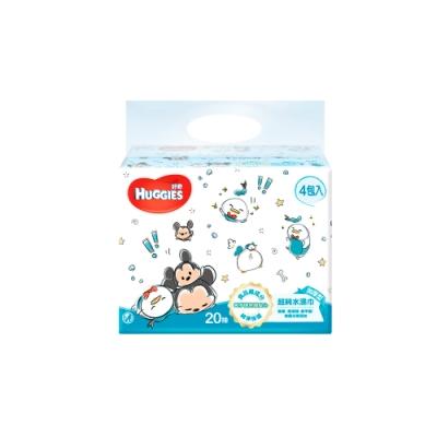 好奇 純水嬰兒濕巾(迪士尼限定版) 加厚型 20抽x4包x15組/箱