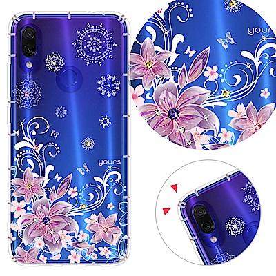 YOURS Xiaomi 紅米Note7 奧地利彩鑽防摔手機殼-紫羅蘭