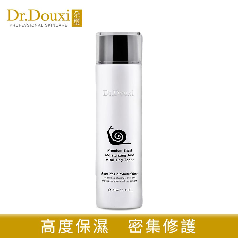 Dr.Douxi朵璽 頂級柔潤蝸牛活膚露150ml