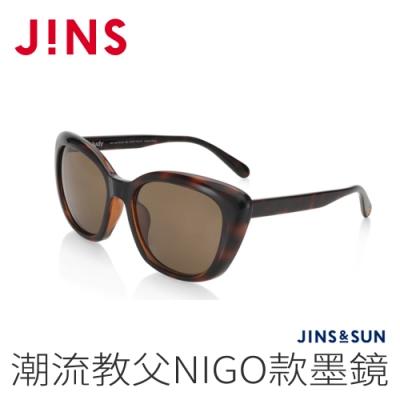 JINS&SUN 潮流教父NIGO款墨鏡(AMRF20A051)木紋棕