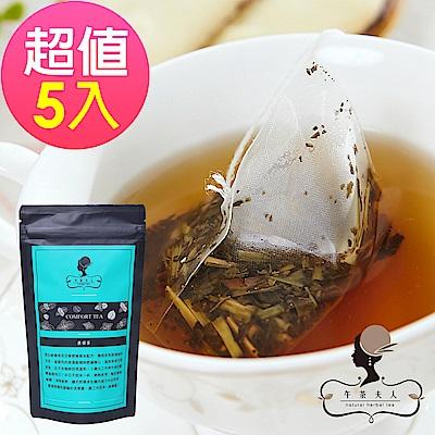 午茶夫人 康福茶(10入x5袋)
