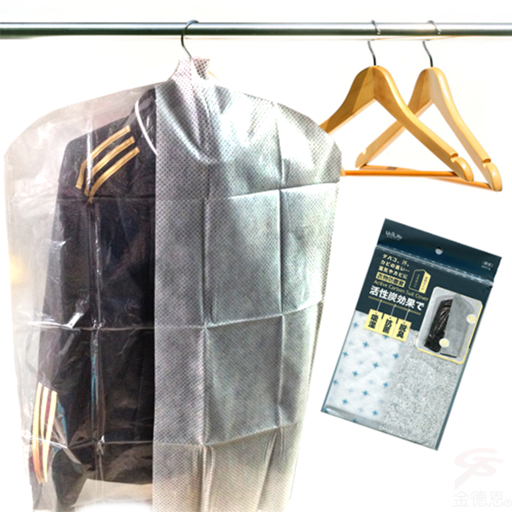 金德恩 6組活性炭全罩前開式半片透明衣物防塵套 90x60cm