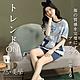 悠美學-日系精梳棉居家時尚圓領造型套裝-藍色(M-2XL) product thumbnail 1