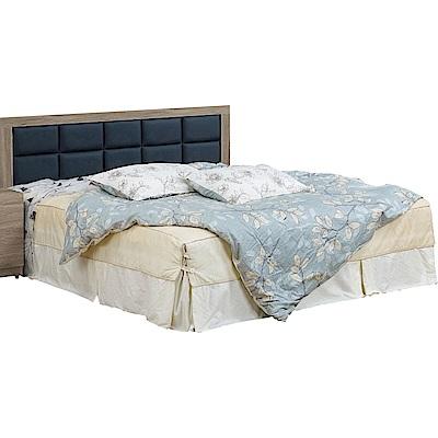 文創集 柏格5尺貓抓皮雙人床組(床頭片+床底+不含床墊)-151.5x192x91cm