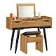 MUNA 摩德納3.3尺掀鏡化妝台/鏡台(含椅)  100X40X80cm product thumbnail 1